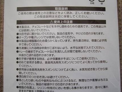 IMGP0684.JPG