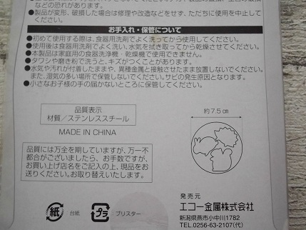 IMGP0872.JPG