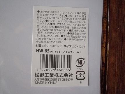 IMGP2214.JPG