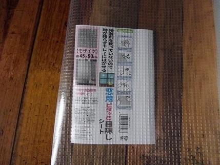 IMGP2228.JPG