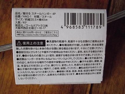 IMGP2305.JPG
