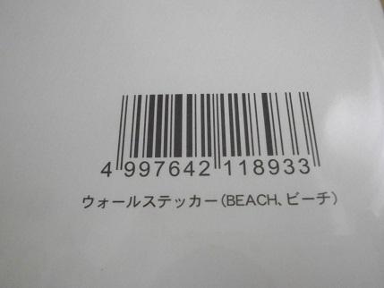 IMGP2643.JPG