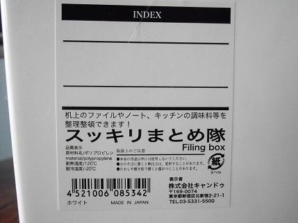 IMGP2948.JPG