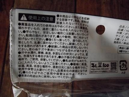 IMGP3329.JPG