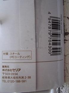 IMGP3334.JPG