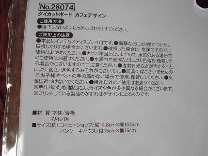 IMGP3514.JPG
