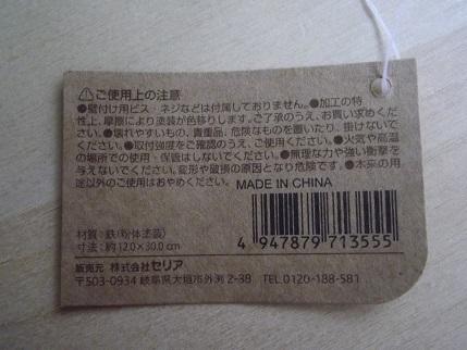 IMGP3649.JPG