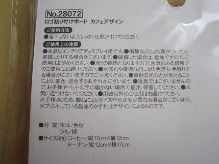 IMGP3655.JPG