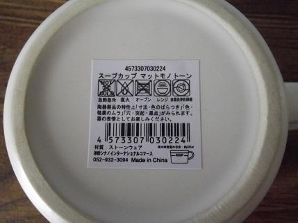 IMGP4760.JPG