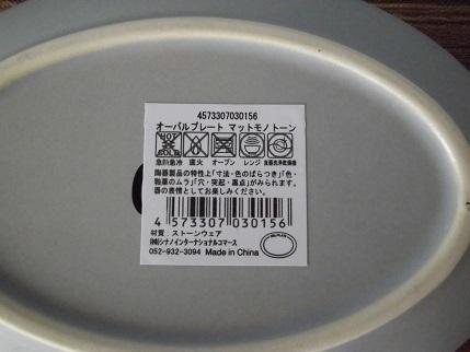 IMGP4762.JPG