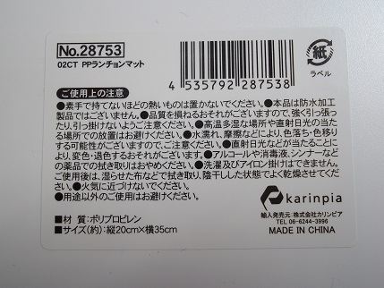 IMGP4917.JPG