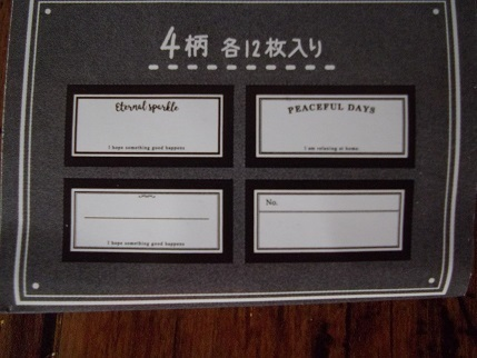 IMGP5460.JPG