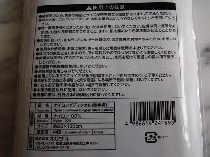 IMGP6075.JPG