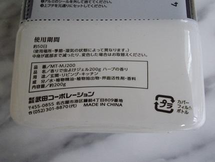 IMGP6527.JPG