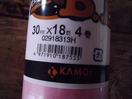 IMGP6546.JPG