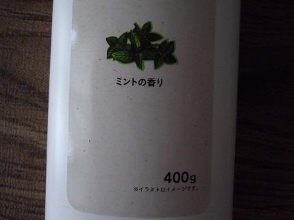 IMGP6970.JPG