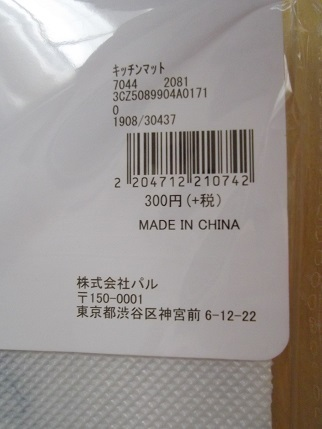 IMGP7497.JPG
