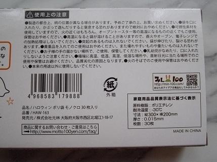 IMGP7589.JPG