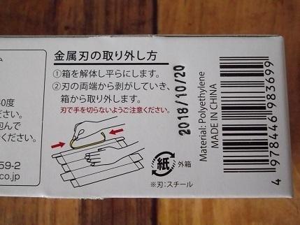 IMGP7831.JPG