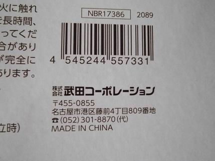 IMGP7836.JPG