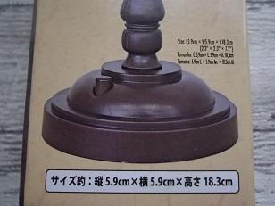 IMGP8705.JPG