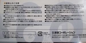 IMGP93400.JPG
