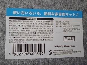 IMGP9600.JPG