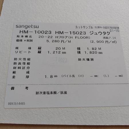 IMG_20210605_140047.jpg