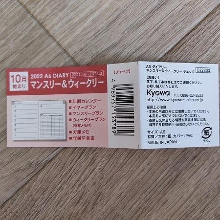 IMG_20210911_155253.jpg